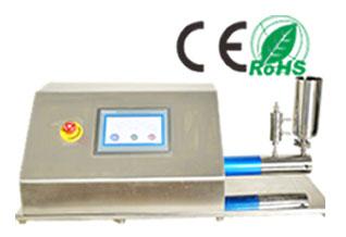 NanoGenizer实验型微射流均质机